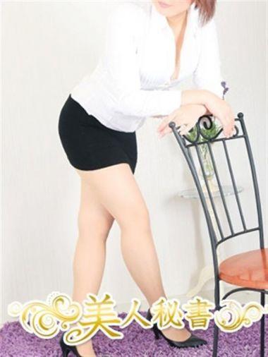 くり|美人秘書 - つくば風俗