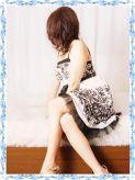 千草(ちぐさ)★潮吹ド変態妻★|札幌人妻マドンナでおすすめの女の子
