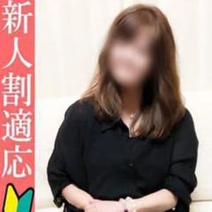 奈美江(なみえ)◆新人体験中◆