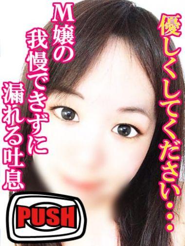 【いい女は性的にドM】*りおな|ゴールデンボールZ錦糸町店 - 錦糸町風俗