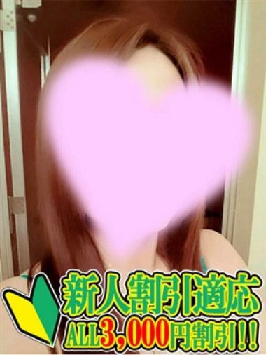 平良 りょう|華~club HANA~ - 那覇風俗