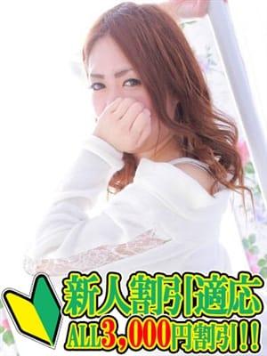 戸田 わかな|華~club HANA~ - 那覇風俗
