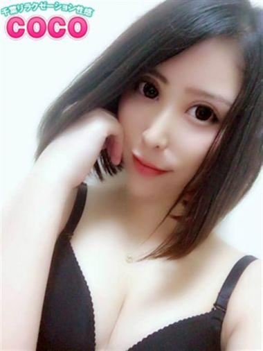 ゆま COCO幕張店 - 西船橋風俗