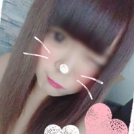 「~【愛mode】が駅チカ進出~」04/29(日) 22:53 | 愛modeのお得なニュース