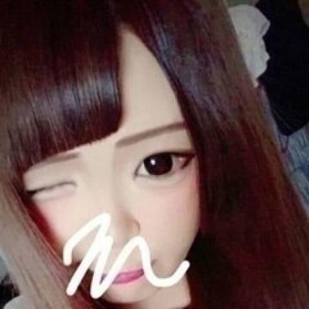 「☆素人ギャルお試しキャンペーン☆」11/24(金) 01:04 | トロピカルヒップ 苫小牧店のお得なニュース