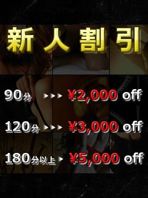 まいか|SECRET SERVICE 松本店 - 松本・塩尻風俗