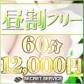 SECRET SERVICE 松本店の速報写真
