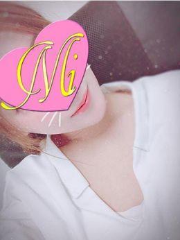ゆき | Mimi - 長岡・三条風俗