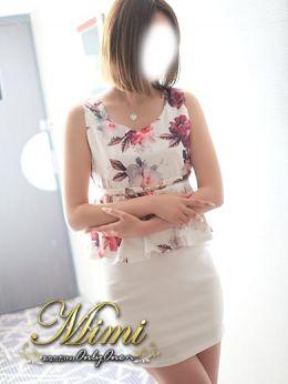 ゆい | Mimi - 長岡・三条風俗