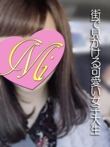 ゆうり|Mimi - 長岡・三条風俗