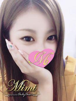 えりな | Mimi - 長岡・三条風俗