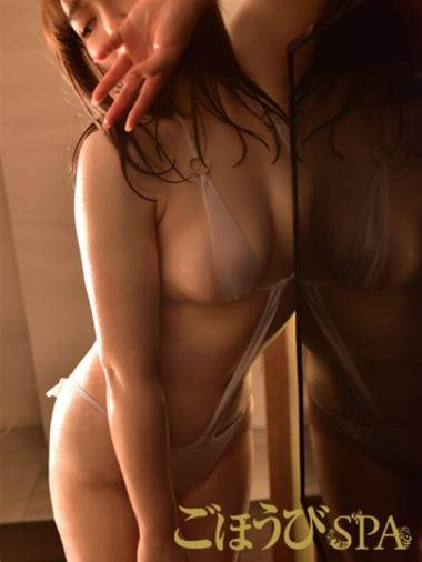 きき ごほうびSPA - 五反田風俗
