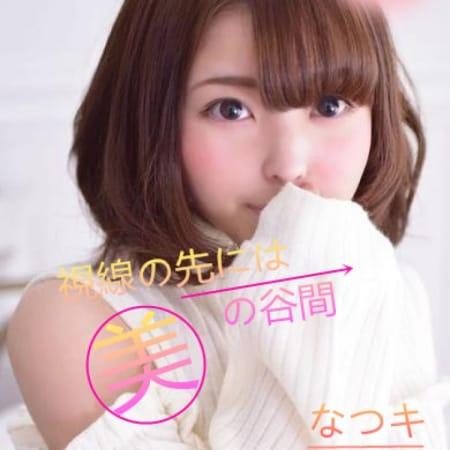 「♡♡♡初回割♡♡♡」01/12(金) 13:15 | 未経験女子会のお得なニュース