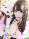 ぴぴ◆~笑み天使~VOL.1|妹CLUB 萌えリーン本店でおすすめの女の子