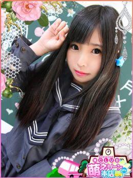 ゆの◆パイパン黒髪ろり娘♪   妹CLUB 萌えリーン本店 - 名古屋風俗