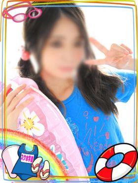 にも☆未経験ロリ学生|名古屋風俗で今すぐ遊べる女の子