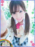 みずき◆スタイル◎未経験美少女♡|妹CLUB 萌えリーン学園 本校でおすすめの女の子