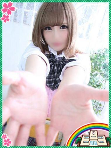 るの◆ルックスS級☆Mロリ娘♪ 妹CLUB 萌えリーン学園 本校 - 名古屋風俗