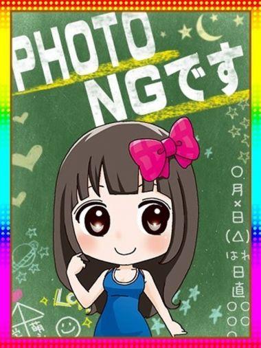 さち◆スレンダーなキレカワ女子☆|妹CLUB 萌えリーン学園 本校 - 名古屋風俗