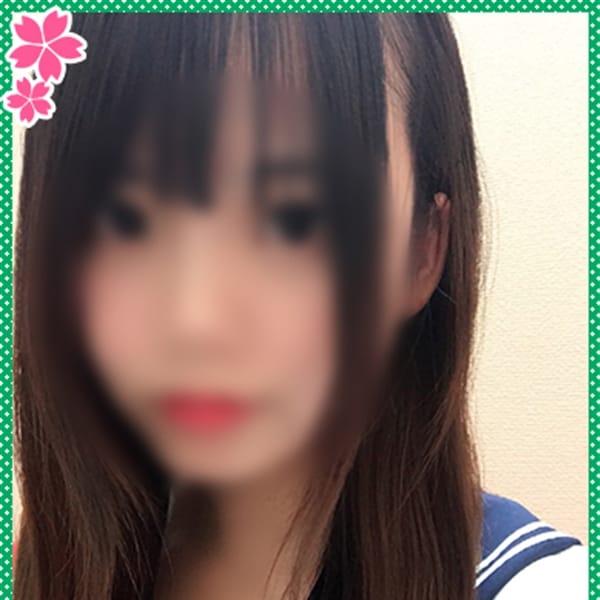 るん◆未経験清楚系美女◆