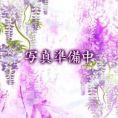 好美(よしみ)68歳|北九州・熟女専門処・紫蘭マダム