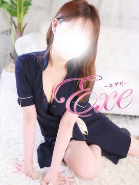 胡桃(くるみ)|Exe~エグゼ~で評判の女の子