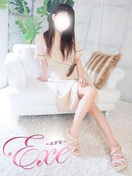 竹内(たけうち)|Exe~エグゼ~で評判の女の子