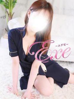 胡桃(くるみ)|Exe~エグゼ~でおすすめの女の子