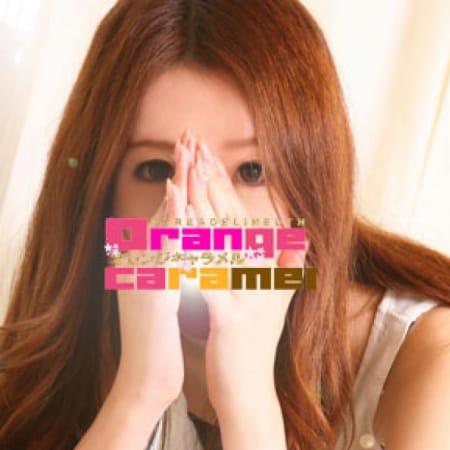 「ビックオープンイベント★☆全コース 3000円OFF!!」12/09(日) 17:02 | オレンジキャラメルのお得なニュース