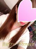 松岡みほ|熊本高級メンズアロマ Flowerでおすすめの女の子