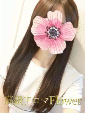 高橋のぞみ|熊本高級メンズアロマ Flowerで評判の女の子
