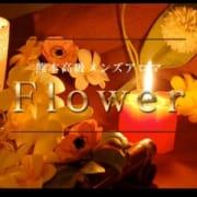 ☆本日のピックアップGIRL☆|熊本高級メンズアロマ Flower