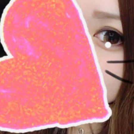 「新人☆まりん」01/18(木) 11:04 | レモンハートのお得なニュース