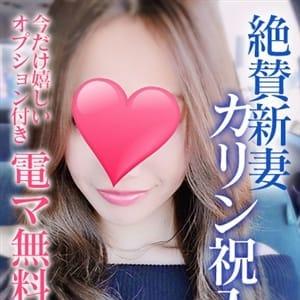 カリン | Sexy 博多 - 福岡市・博多風俗