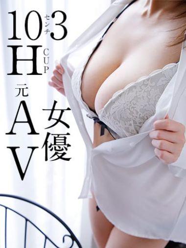 しおん☆元AV女優 人妻KISS博多店 - 福岡市・博多風俗