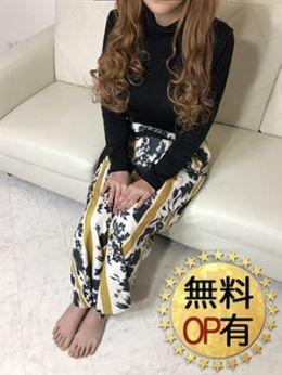 さな★完全業界未経験 | 楽園 - 札幌・すすきの風俗