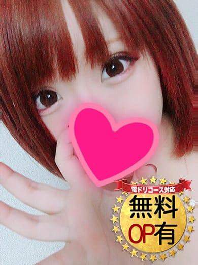めい★AF無料☆超絶変態ア◯ル姫