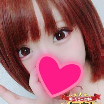 めい★AF無料☆超絶変態ア◯ル姫 | 楽園 - 札幌・すすきの風俗