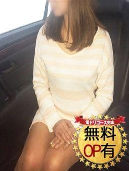 あけみ★AF無料☆変態ドM妻 | 楽園 - 札幌・すすきの風俗