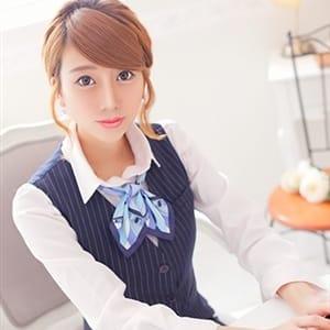 「極上美人OL☆さくらさん出勤中です!」01/05(日) 19:31 | プレジデント×優等生のお得なニュース