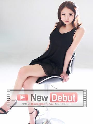 アイ(New debut(ニューデビュー))のプロフ写真2枚目