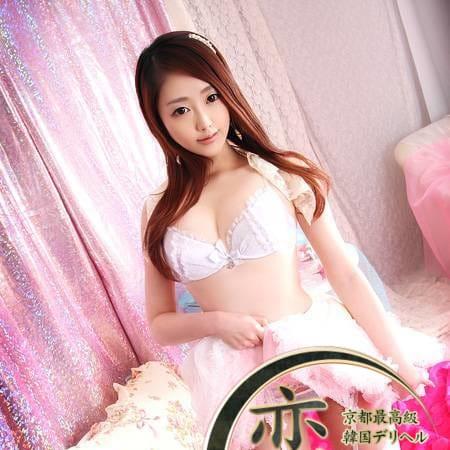 「韓流美女と禁断の濃厚プレイをお楽しみ頂けます」09/22(土) 14:15 | 恋人のお得なニュース