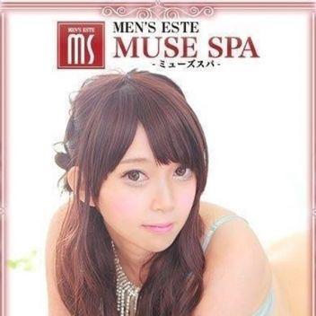 くるみ | MEN'S ESTE MUSE SPA - 中洲・天神風俗