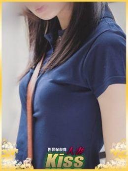 瞳(ひとみ)★人妻KISS | 人妻KISS佐世保店 - 佐世保風俗