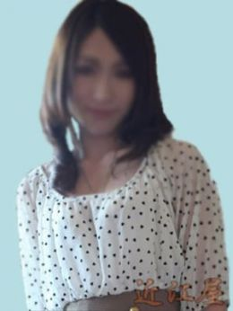 ようこ | 人妻デリヘル 近江屋 - 近江八幡・甲賀風俗