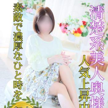 古賀美保さん | Madam Story~マダムストーリー - 高松風俗