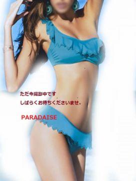 綾瀬 回春パラダイスで評判の女の子