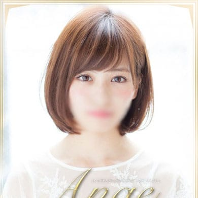 桜子 | ange(品川)