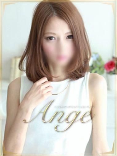 渚(なぎさ)|ange - 品川風俗