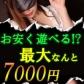 秘密の痴漢電車~イケない連結ライン~の速報写真